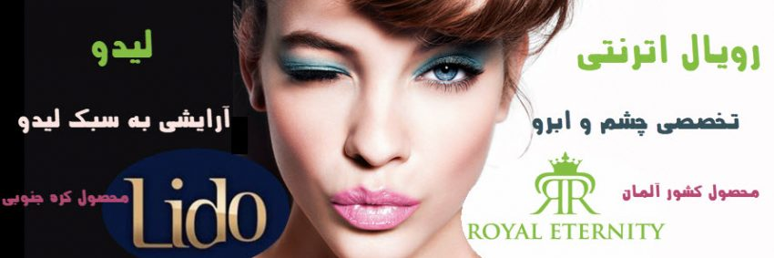 cosmetic-banner2