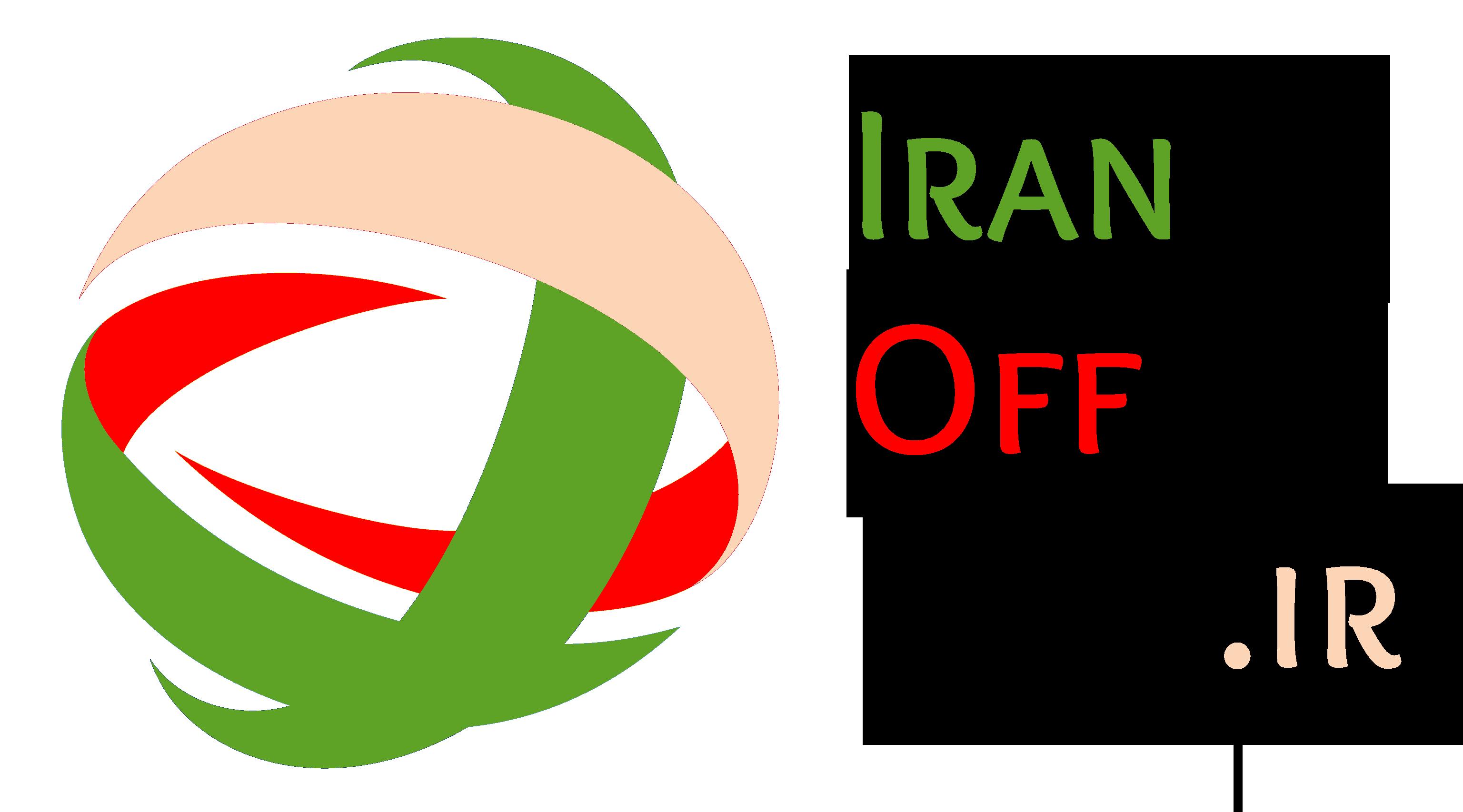 فروشگاه اینترنتی ایران آف کالا